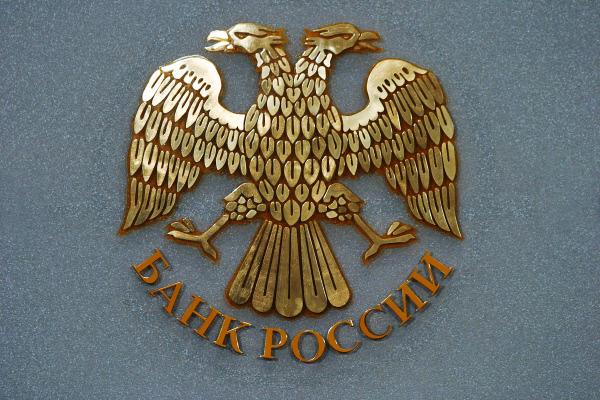 118466 11.08.2005 Эмблема банка России. Руслан Кривобок/РИА Новости