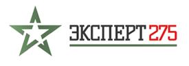 """Экспертно-аналитический центр ценообразования в оборонной промышленности """"Эксперт 275"""""""
