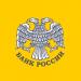 ЦБ РФ дал разъяснения о порядке реализации Указания 4210-У